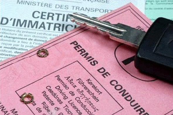 Bourse au permis de conduire pour les 18-25 ans